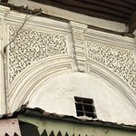 Old Jewish home in the Mellah showing Jewish date and Gregorian Date, Rabat, Morocco