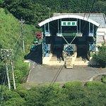 Beppu Ropeway의 사진