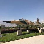 Photo of Islamic Revolution & Holy Defense Museum