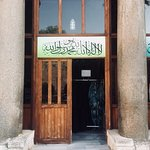 Isa Bey Mosqueの写真