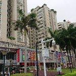ShuiWei ShangYe BuXingJie resmi