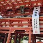 Photo of Ikuta Shrine