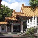 Foto de ConfuciusTemple Martyr's Shrine