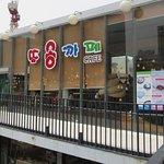 The Poop Cafe in Insadong.
