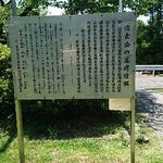 Grave of Takeda Shingen resmi