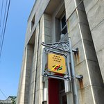 Photo of Hakodate Museum of Northern Peoples