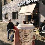 Coffee 2 Go u Kafeteriji Studentski Trg