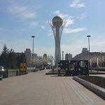 Billede af The Baiterek Tower