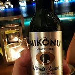 Mikonu - Great seasonal blonde beer