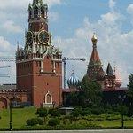 Foto di Cremlino (Moskovsky Kreml)