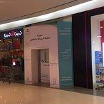 صورة فوتوغرافية لـ Hayat Mall