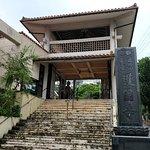 Foto de Naminoue-gu Shrine