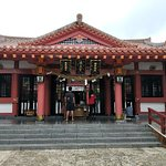 Foto de Naminoue-gu Shrine