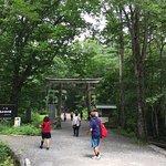 صورة فوتوغرافية لـ Togakushi Shrine Okusha