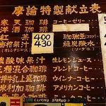 Photo of Cafe Marron