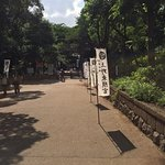 Photo of Tokyo National Museum