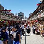 Nakamise-dōri Shopping Street
