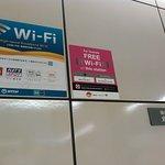Photo of Tokyo Metro