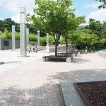 Photo de Musée national de Corée