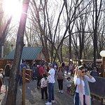 Φωτογραφία: La Serranita - Recreational Park