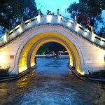Riyue Shuangta Cultural Park resmi