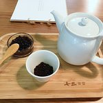七三茶堂照片