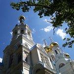 Фотография Pravoslavny Kostel Svateho Petra a Pavla