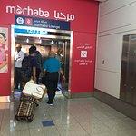 Photo of Marhaba Lounge