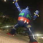 ภาพถ่ายของ Tetsujin No. 28 Statue