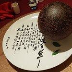 Photo of TungLok Signatures