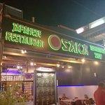 Japanese Restaurant Osaka Foto