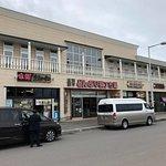 Photo of Hakodate Morning Market