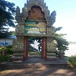 The signature Golden Triangle gate