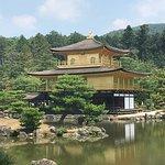 Photo of Kinkakuji Temple