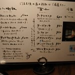 Zdjęcie Nasu Shozo Cafe