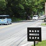 Foto de Nasu Shozo Cafe