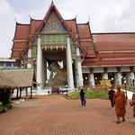 Wat Hat Yai Nai صورة