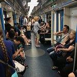 Photo of Moscow Metro