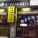 Фотография Yamato