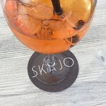 Photo of Restaurant Skajo