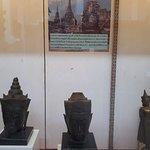 Φωτογραφία: Chao Sam Phraya Museum