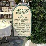 Photo of Stavros Restaurant