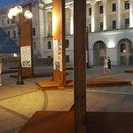Фотография Площадь Независимости