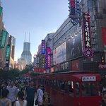 Foto de Nanjing Lu (Nanjing Road)
