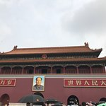 Photo of Tiananmen Square (Tiananmen Guangchang)