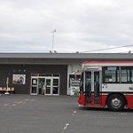 Photo of Nanbu Bus