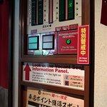 一兰拉面(上野山下口店)照片