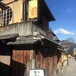 Photo of Starbucks Coffee Kyoto Ninenzaka Yasaka Chaya