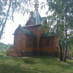 Photo of Achairsky Holy Cross Monastery