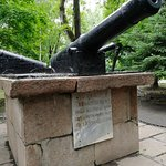 Bilde fra Pushki Monument